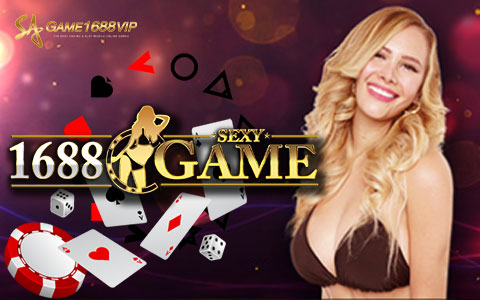 1688sexygame